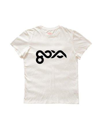 Goya - 2020 T-Shirt White