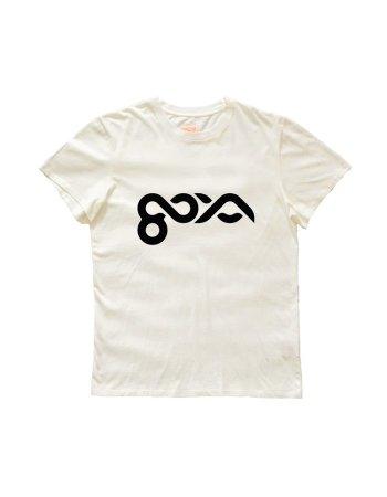 Goya - 2020 T-Shirt Off White